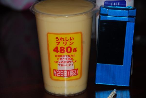 20091002dsc_4404
